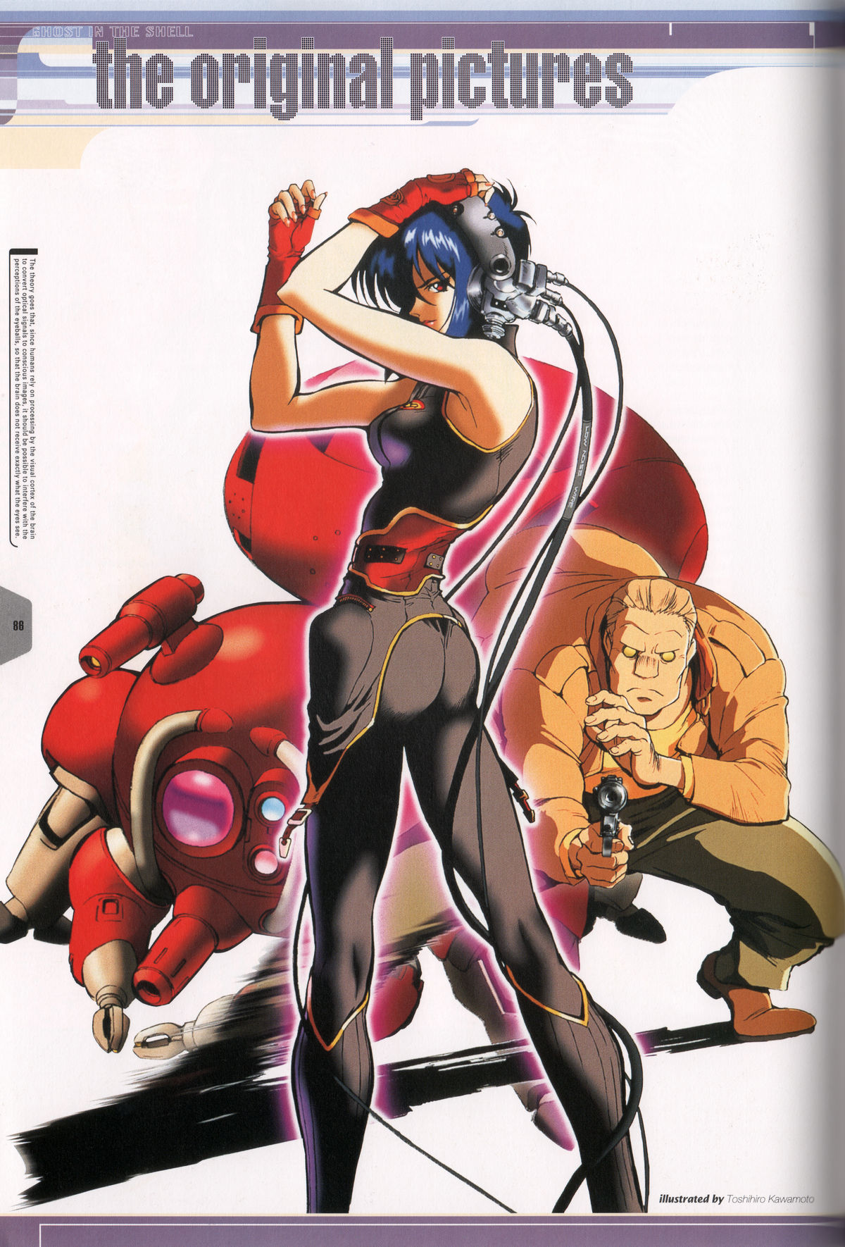 Ghost_in_the_Shell_Official_Art_Book_PSOne_Version_72