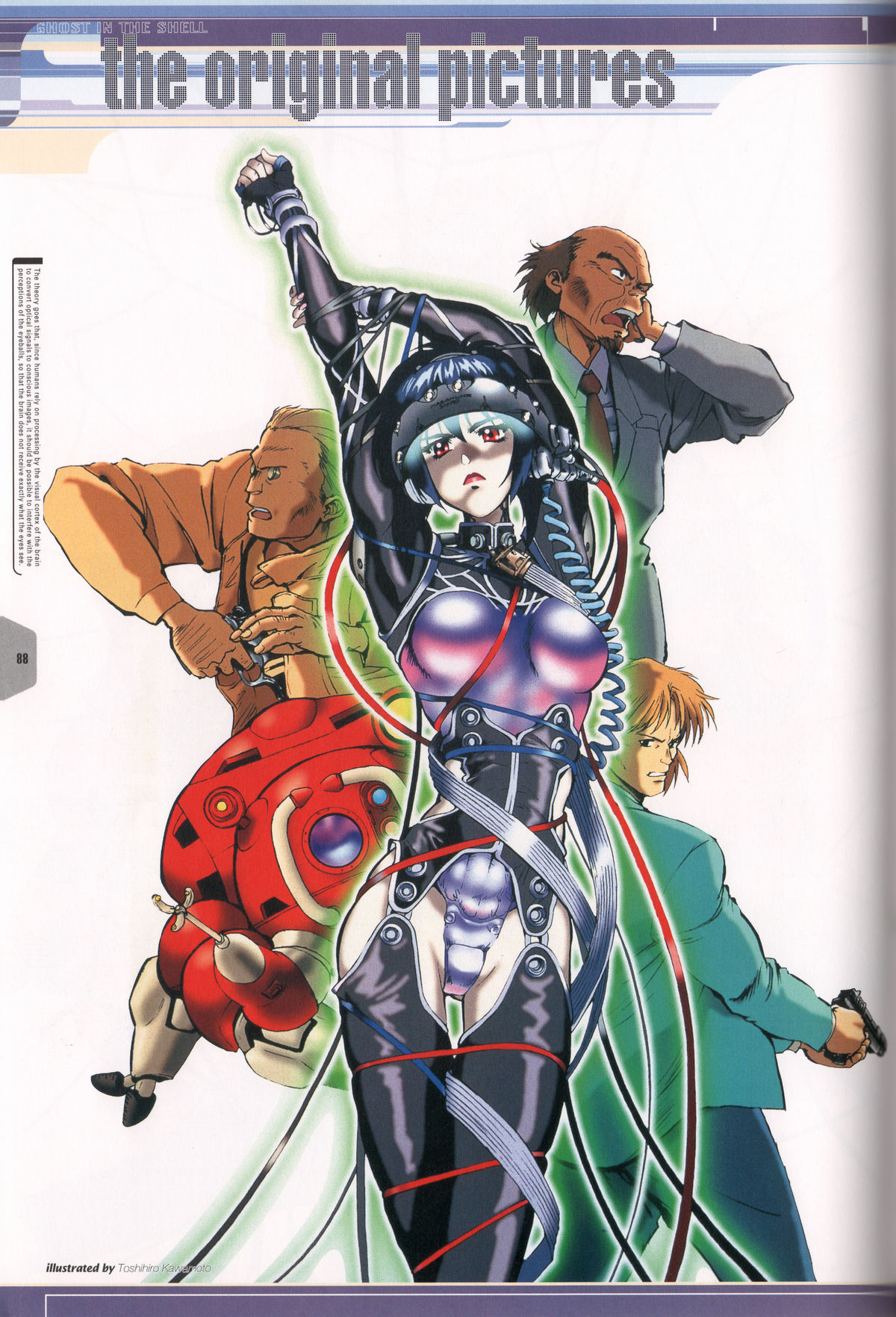 Ghost_in_the_Shell_Official_Art_Book_PSOne_Version_74
