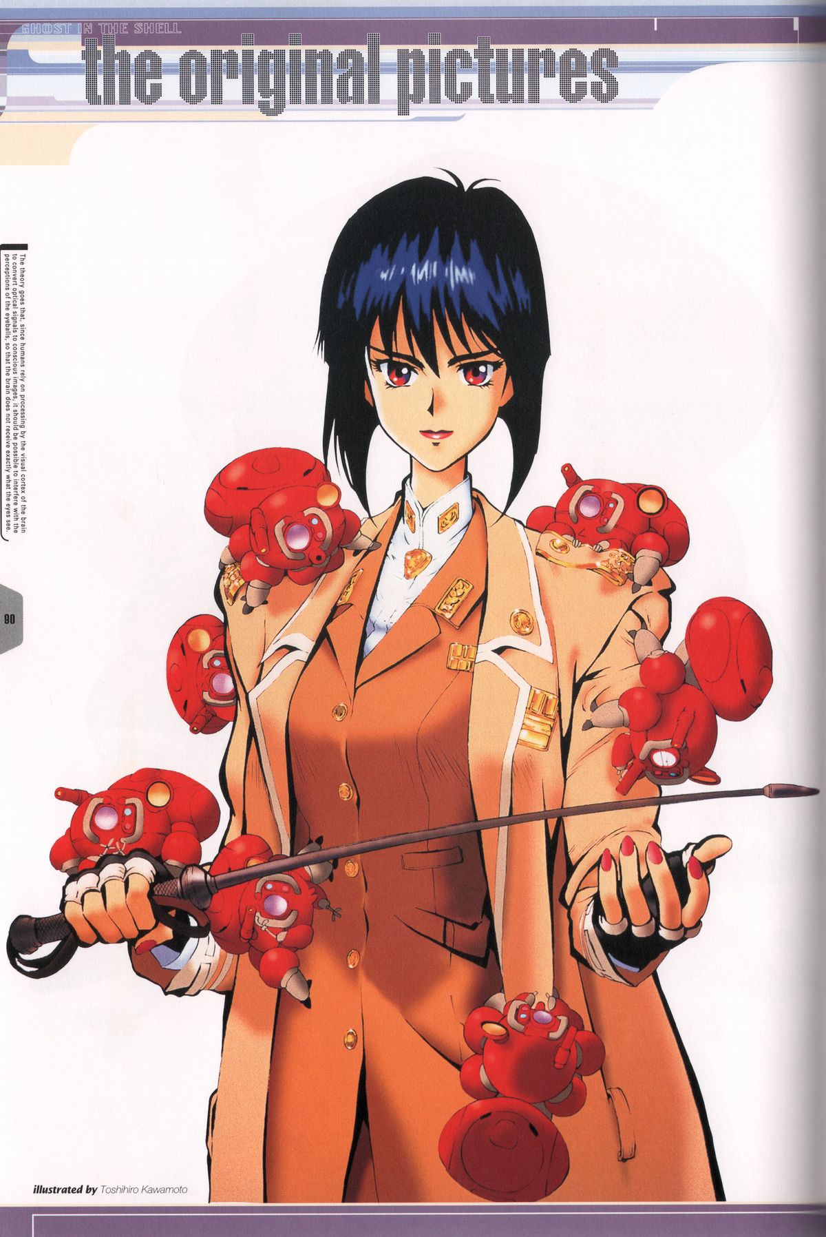Ghost_in_the_Shell_Official_Art_Book_PSOne_Version_76