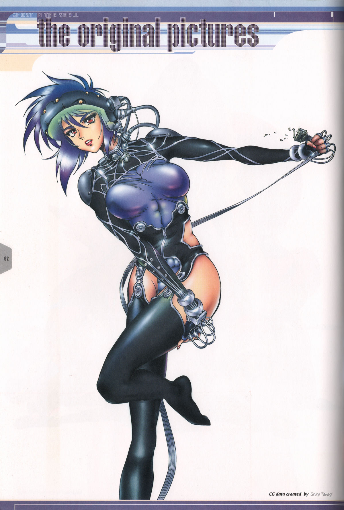 Ghost_in_the_Shell_Official_Art_Book_PSOne_Version_78