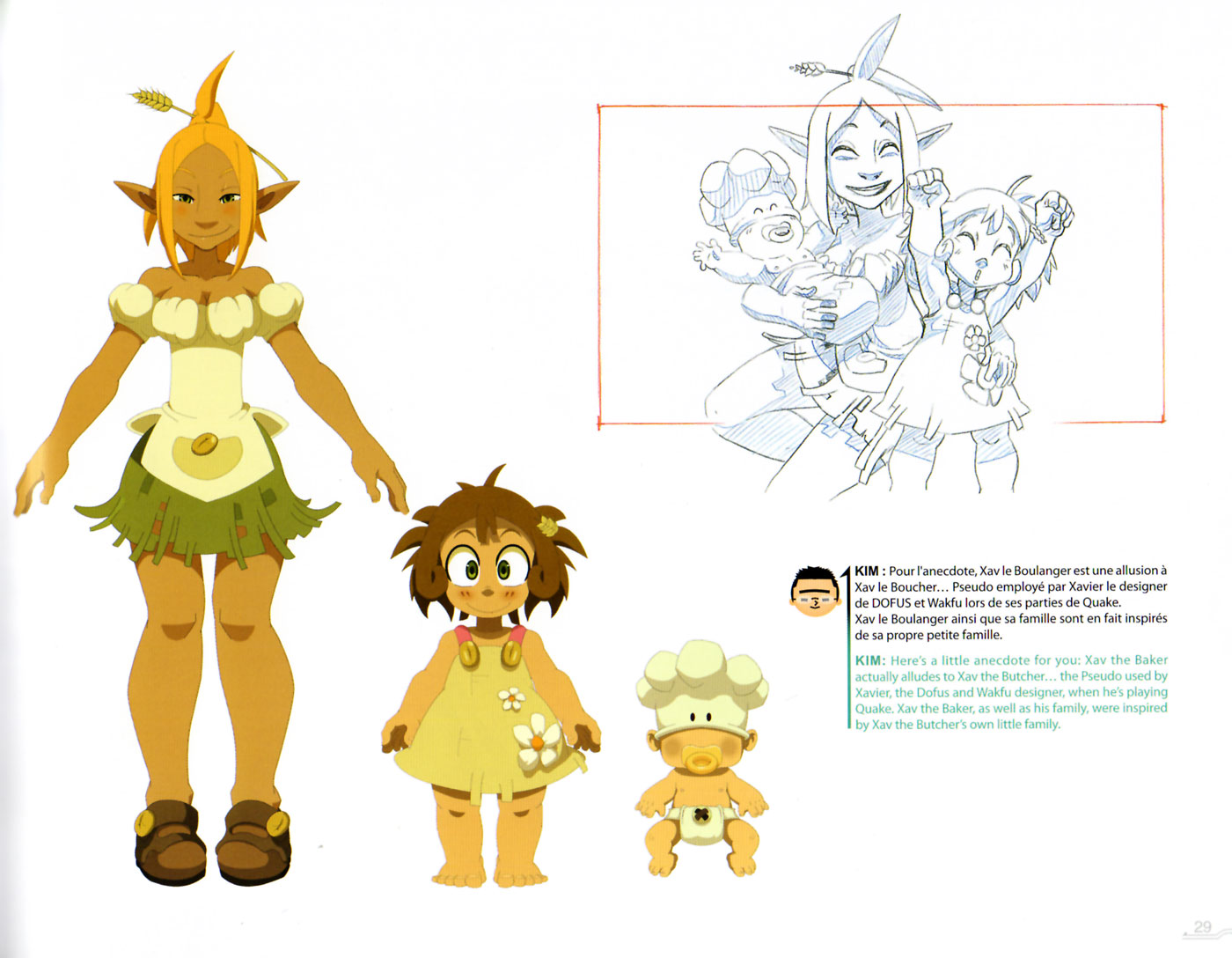 Art_book_Wakfu_04_page_029