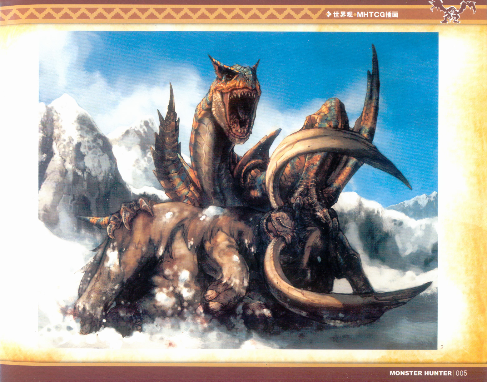 MONSTER_HUNTER_ILLUSTRATIONS_VOL.1_005