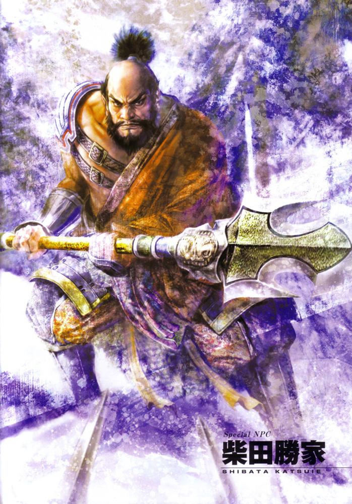 Samurai_Warriors_2_Artwork_-_Katsuie_Shibata
