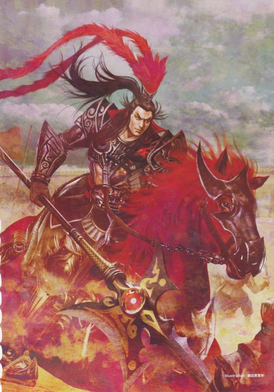 dynasty_warriors_7_empires_conceptart_nvy44