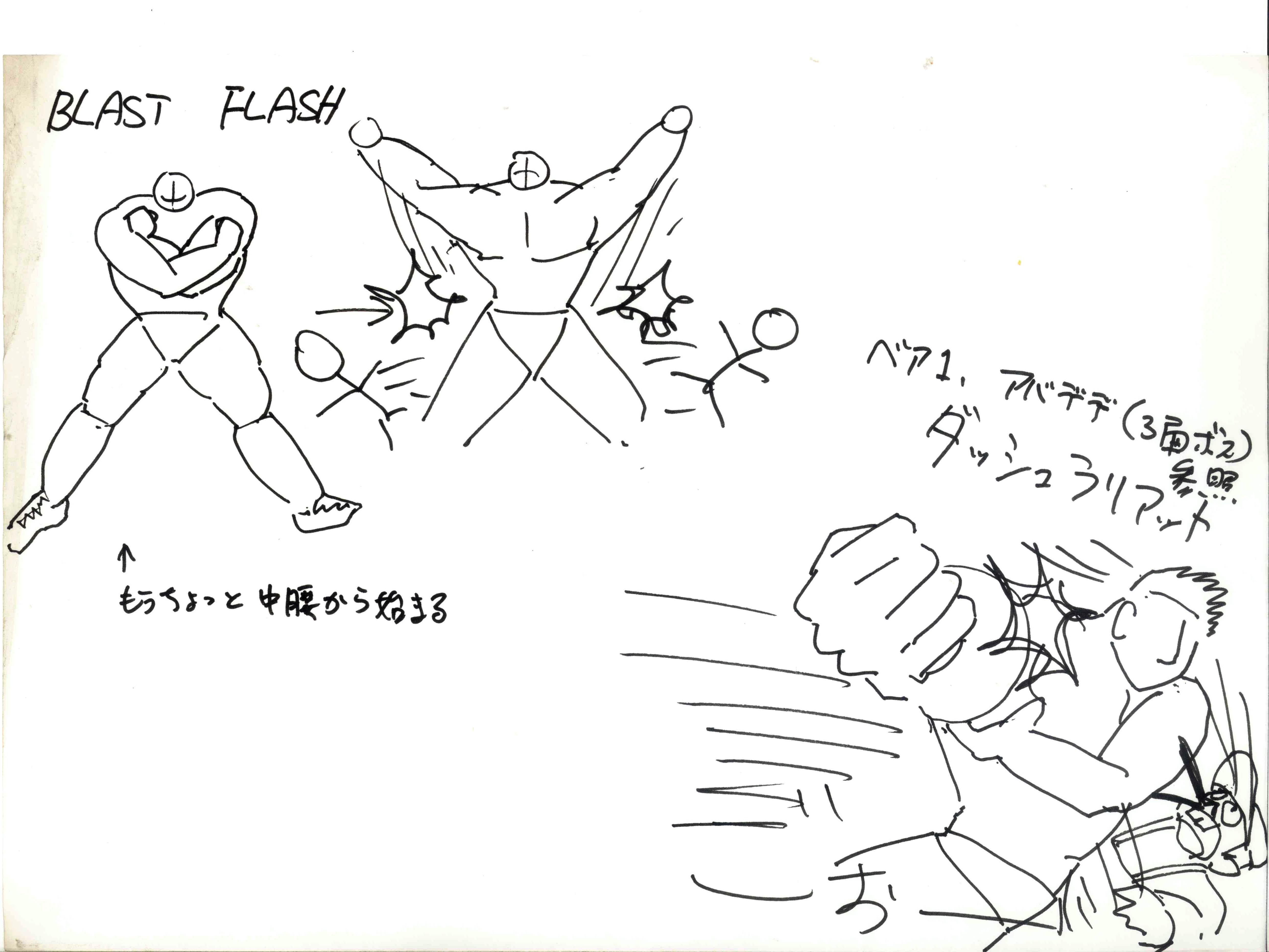 yuzo01