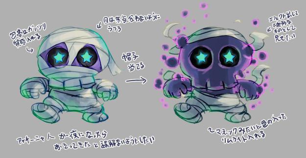 SMO_Concept_Art_-_Chincho