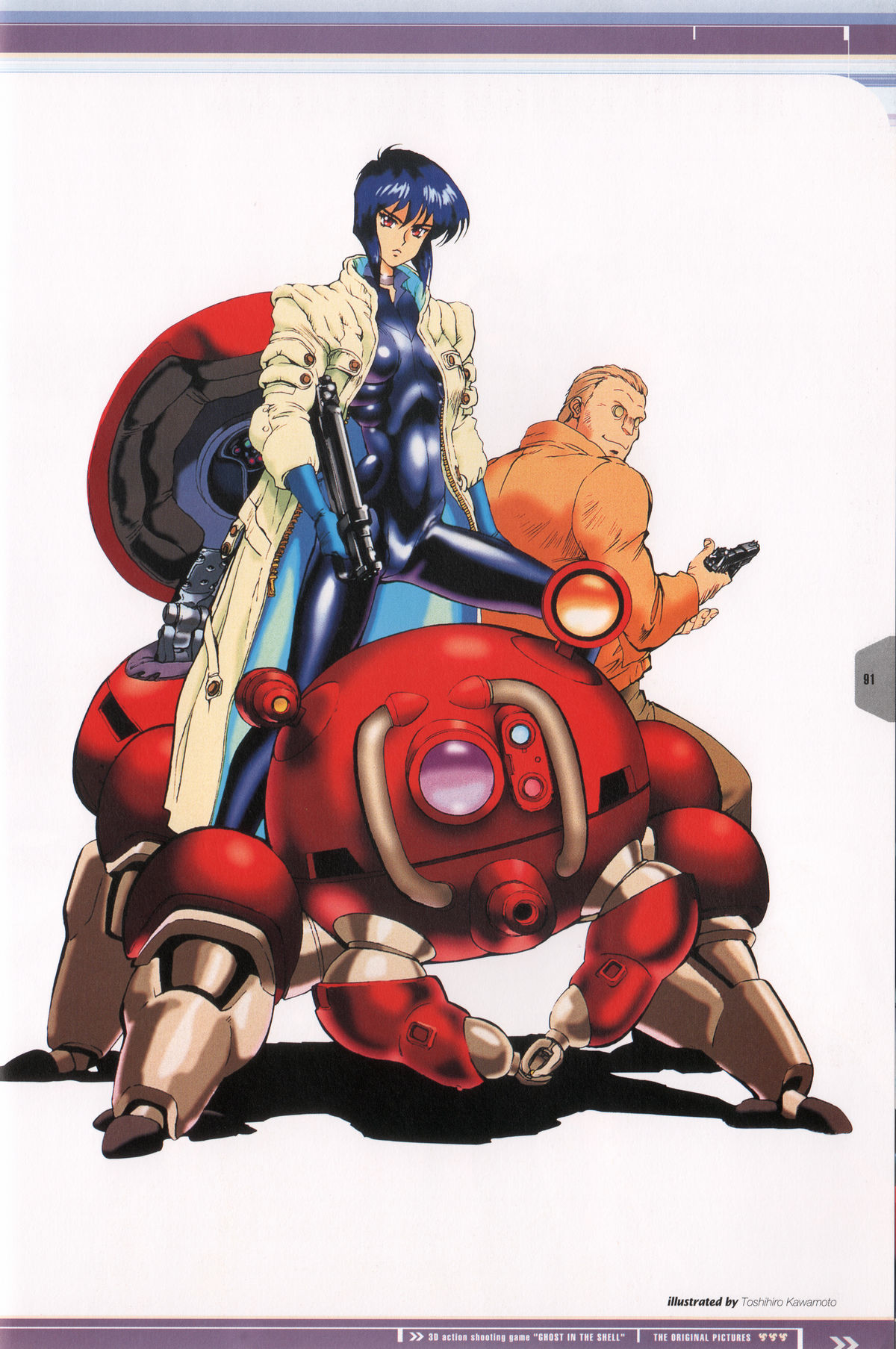 Ghost_in_the_Shell_Official_Art_Book_PSOne_Version_77
