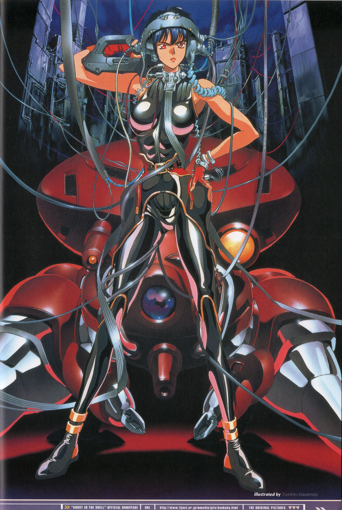 Ghost_in_the_Shell_Official_Art_Book_PSOne_Version_79